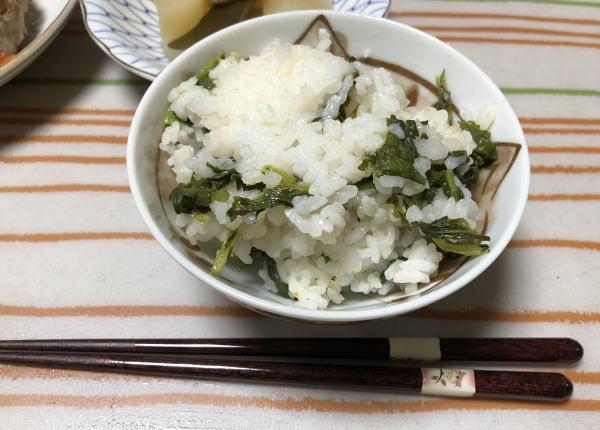 大根葉の菜飯