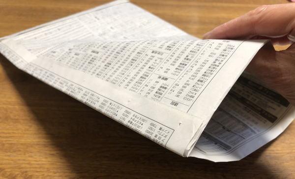 新聞紙で作った保存袋
