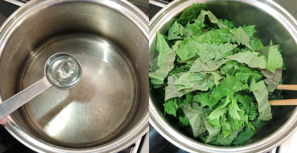 大葉の佃煮作り方画像