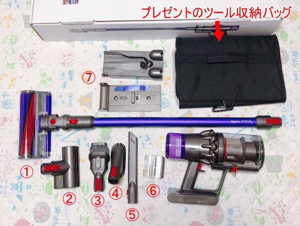 ダイソンコードレス掃除機v11